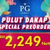 Promosi Pulut Dakap Special Preorder by PGMall